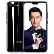 Huawei Honor 10 4GB RAM 128GB ROM Global Version